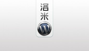 Yootheme主题中文修复补丁